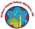 Al Noor Islamic School Aberdeen