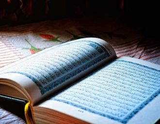 Quran Recitation Studies